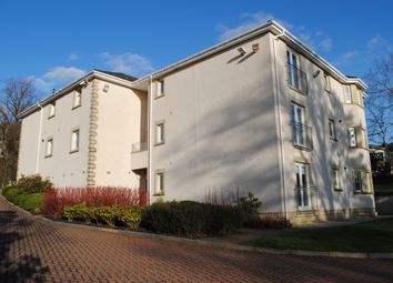 Thumbnail 2 bed flat to rent in Stonehouse Road, Strathaven