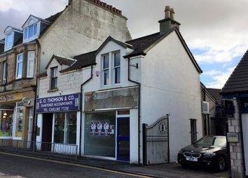 Thumbnail Retail premises to let in 13 Clyde Street, Carluke, South Lanarkshire