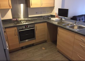 Thumbnail 2 bed end terrace house to rent in Elm Walk, White Willow Park, Coventry