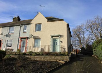 Thumbnail 4 bed end terrace house for sale in Oliver Park, Hawick