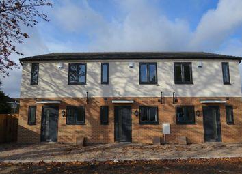 2 bed terraced house for sale in Brandwood Park Road, Kings Heath, Birmingham B14
