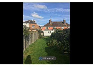 Thumbnail 2 bed end terrace house to rent in Mill Lane, Hurst Green