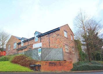 Thumbnail 2 bed maisonette for sale in Allerton Road, Woolton, Liverpool