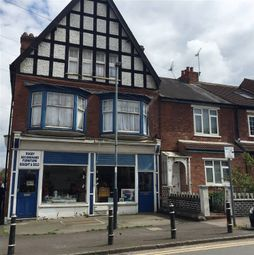 Thumbnail Retail premises for sale in Murray Road, Rugby
