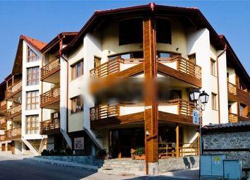 Thumbnail 1 bed apartment for sale in Eagles Nest Aparthotel, Bansko, Blagoevgrad