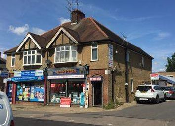Thumbnail Retail premises for sale in Hatfield Road, St. Albans
