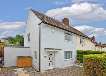 Thumbnail 2 bed semi-detached house for sale in Victoria Road, Chislehurst