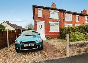 Thumbnail 2 bedroom end terrace house for sale in Tanners Road, Abbey Hulton, Stoke-On-Trent