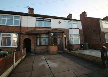 Thumbnail 3 bed terraced house for sale in Crosender Road, Crosby, Merseyside