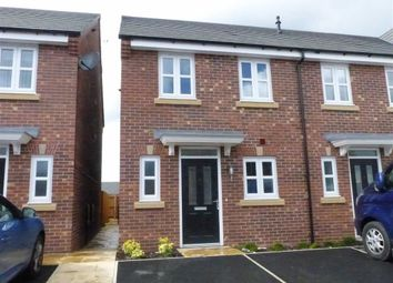 Thumbnail 2 bed end terrace house for sale in Britten Crescent, Moulton, Northwich, Cheshire