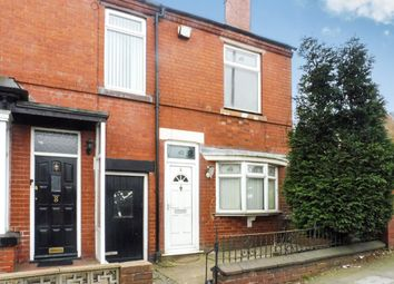 Thumbnail 3 bed end terrace house for sale in Eve Lane, Gornal, Dudley