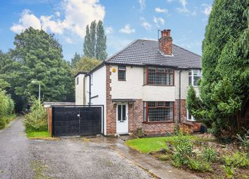 Thumbnail 3 bed semi-detached house for sale in Allestree Lane, Allestree, Derby