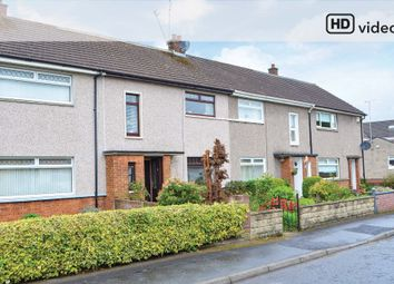 Thumbnail 2 bed terraced house for sale in Grantlea Grove, Mount Vernon, Glasgow