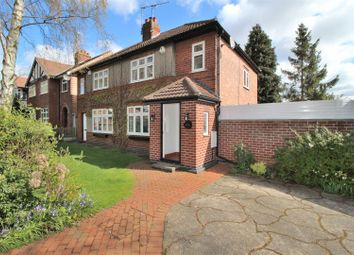 Thumbnail 2 bed semi-detached house for sale in Wollaton Road, Beeston, Nottingham
