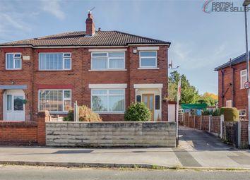 3 bed semi-detached house for sale in Whitebridge Crescent, Leeds, West Yorkshire LS9