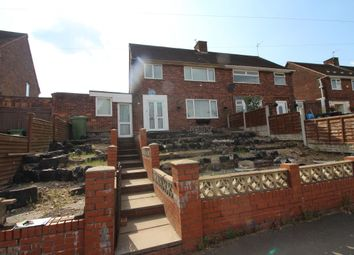 Thumbnail 3 bed semi-detached house to rent in Griffiths Drive, Wolverhampton