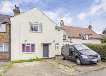 Thumbnail 5 bedroom property for sale in Hoylake Road, London