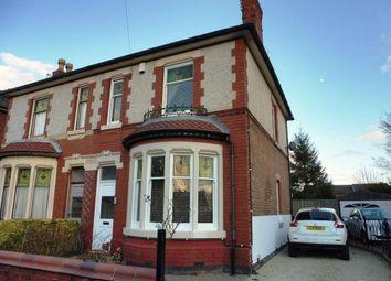 Thumbnail 3 bedroom semi-detached house for sale in Coronation Avenue, Alvaston, Derby