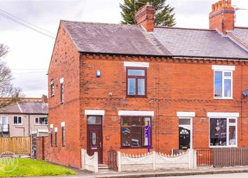 Thumbnail 2 bed end terrace house for sale in West Avenue, Leigh, Lancashire