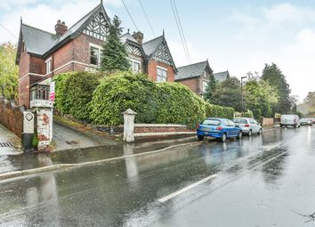 Thumbnail Semi-detached house for sale in Earl Marshal Road, Sheffield