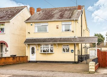 Thumbnail 4 bed detached house for sale in Dudley Wood Road, Dudley