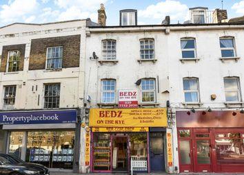 Thumbnail Retail premises to let in Peckham Rye, London