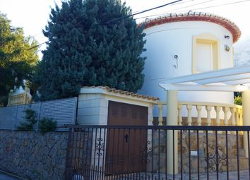 Thumbnail 1 bed villa for sale in Denia, Costa Blanca North, Costa Blanca, Valencia, Spain