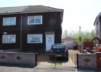 Thumbnail 2 bed end terrace house for sale in Midfield Road, Coalburn, Lanark