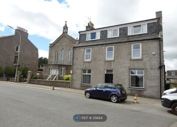 Thumbnail 2 bedroom flat to rent in Oldmeldrum Road, Bucksburn, Aberdeen