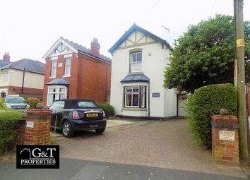 Thumbnail 3 bed detached house to rent in Enville Road, Stourbridge