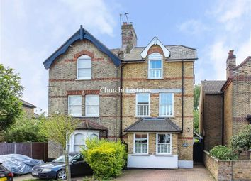 Thumbnail 5 bedroom semi-detached house for sale in Chelmsford Road, London