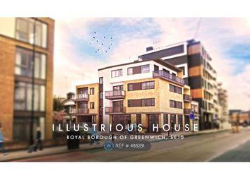 Thumbnail 2 bed flat to rent in Calvert Road, London