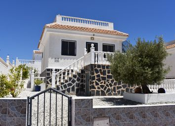 Thumbnail 1 bed bungalow for sale in Camposol Sector D, Murcia, Spain