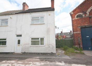 Thumbnail 2 bedroom cottage for sale in Westfield Road, Retford, Nottinghamshire