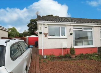 Thumbnail 3 bed semi-detached bungalow for sale in Sycamore Place, Northmuir, Kirriemuir, Angus