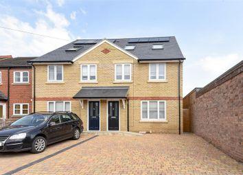 Thumbnail 4 bedroom semi-detached house for sale in Norton Close, Headington, Oxford