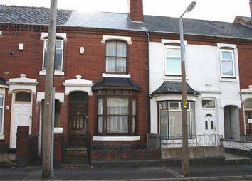 Thumbnail 2 bed terraced house to rent in Haden Road, Cradley Heath, Cradley Heath