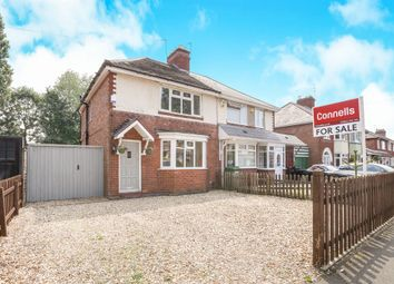 Thumbnail 2 bed semi-detached house for sale in Newbolds Road, Wednesfield, Wolverhampton