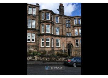 Thumbnail 2 bed flat to rent in John Street, Gourock