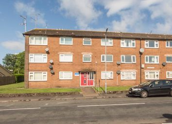 Thumbnail 2 bedroom flat for sale in Anglesey Court, Caerleon, Newport