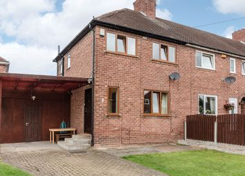 Thumbnail 3 bed end terrace house for sale in Bingley Close, Nottingham