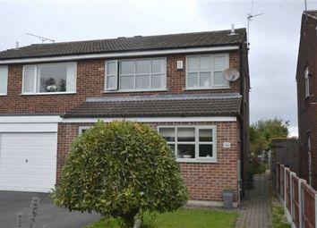 Thumbnail 3 bedroom semi-detached house for sale in Sleetmoor Lane, Somercotes, Alfreton