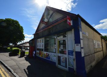 Thumbnail Retail premises for sale in Main Street East, Menstrie, Clackmannanshire