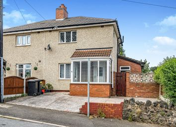 Thumbnail 2 bed semi-detached house for sale in Field Road, Dudley