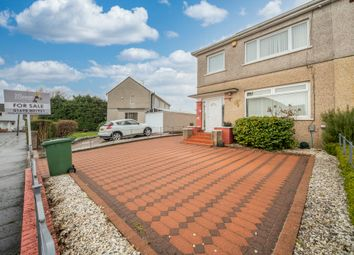 Thumbnail 3 bed semi-detached house for sale in Rylands Gardens, Glasgow