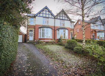 Thumbnail 4 bed semi-detached house for sale in York Lane, Langho, Blackburn