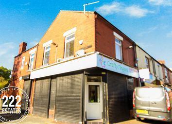 Thumbnail 2 bed flat to rent in Lugsmore Lane, St Helens