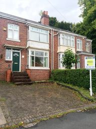 Thumbnail 4 bed semi-detached house to rent in Lodge Hill Road, Selly Oak, Birmingham