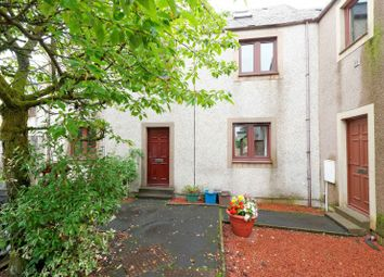 Thumbnail 2 bed flat for sale in Lomond Court, Aberfoyle, Stirling