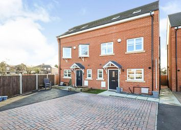 Thumbnail 4 bed semi-detached house for sale in High Nook Gardens, Dinnington, Sheffield, South Yorkshire
